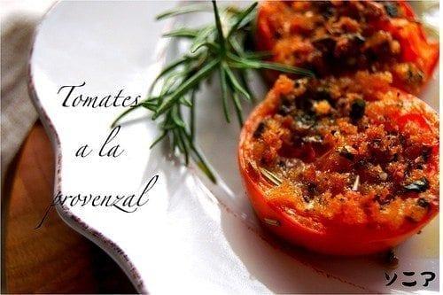 Tomates a la Provenzal