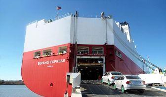 Importación y a la Exportación
