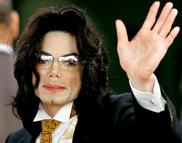 Michael Jackson cantante