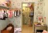 Almacenes de Ropa para Niños en Barranquilla