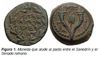 Moneda que alude al pactoentre Senadrin y el Senado, Sociedad Judía