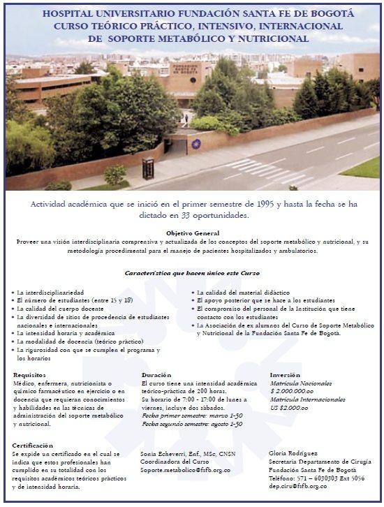 Hospital universitario Fundación Santa Fe