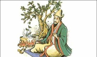 Shen - Nung