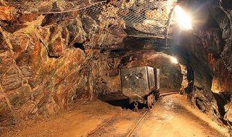 Concesión de minas
