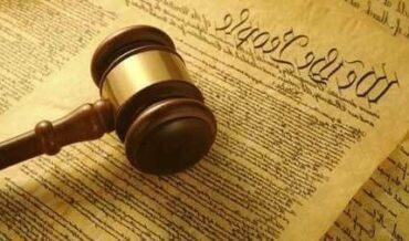 Código Disciplinario del Abogado Disposiciones Complementarias