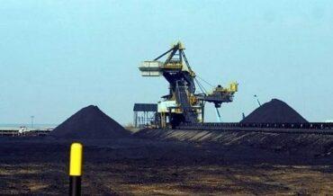 Disposiciones en minas