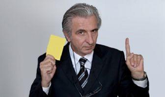Ley Disciplinaria, Código disciplinario Único.