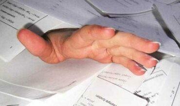 tramites y procedimientos administrativos