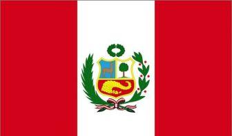 Acción de Cumplimiento en El Perú