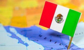 Informe Especial México