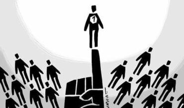 La Garantía Judicial en el Estado de Derecho para Controlar el Poder