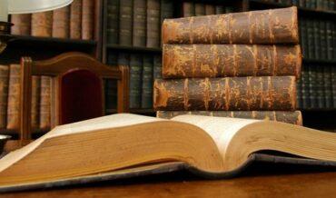 Revista Jurisdictio: Año 1 Número 2, Consejo Editorial