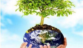 Protección del Medio Ambiente.