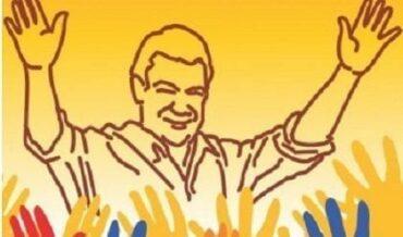 La Necesaria Existencia de un Régimen Plural de Partidos Políticos en Democracia