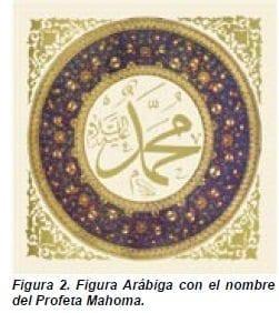 Figura Arábiga con el nombre del Profeta Mahoma.