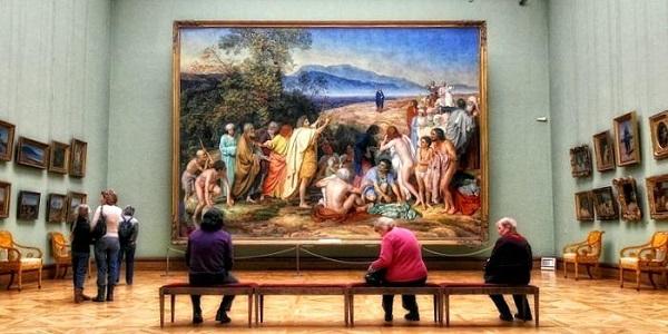 Cómo Visitar El Museo