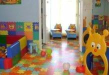 Jardínes Infantiles en Valledupar
