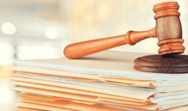 Código Penal Colombiano, Disposiciones Generales