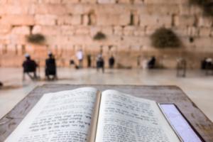 Muro de los lamentos (destinos turísticos religiosos)
