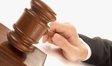 Código Procesal del Trabajo, Poderes del juez