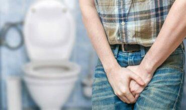 Síndrome de descarga uretral