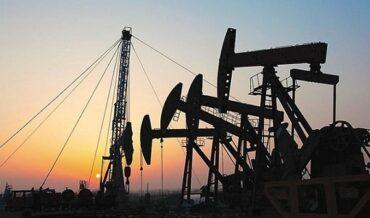 Exploración y Producción de Hidrocarburos