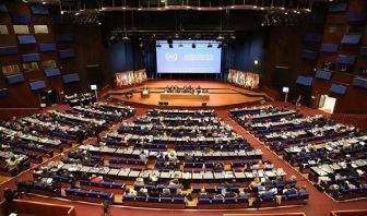 Asamblea de los Estados