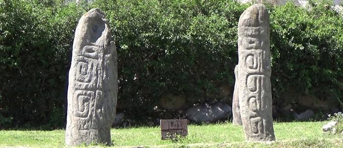 Recorrido Arqueológico en San Miguel de Tucumán